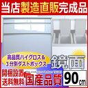 待望の新シリーズ登場!家具製造卸工場【TAICHI】から安心安全・頑丈設計の国産完成品を開梱設置サービス付きの直送便でお届けします。