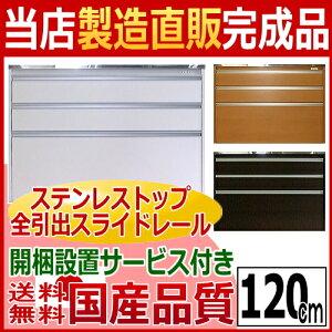 サービス ステンレス キッチン カウンター スライド
