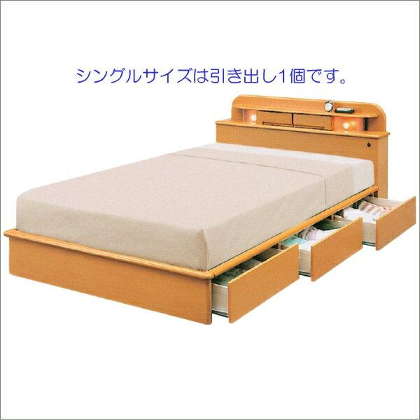 シングルベッド(フレームのみ)サライ 【RCP】【02P03Dec16】 2色対応 宮 照明 引き出し収納付き