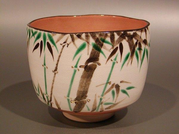 茶道具 抹茶茶碗色絵 笹竹の図京都 八代 高橋道八作
