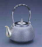 銀製茶器・茶道具 純銀製銀製茶器・茶道具純銀製 京型 霰(あられ)銀瓶大野芳光作