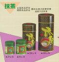 抹茶 「青海白」(せいかいはく) 40g缶詰