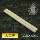 [long trunk drum use] is fs2gm maple drumstick 2.6*42cm [experienced person direction] [one set of two of them] [cheapest ky]