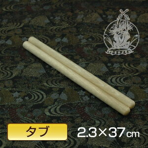Tabudrumstick2.3*37cm