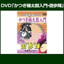 Katugi_yugi