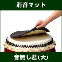 Otonasi_dai
