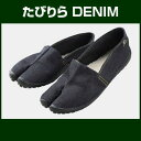 Tabirira_denim