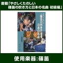 Yashikutano_syokyu