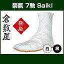 Saiki_7