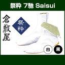 Saisui_7