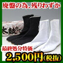Taiko_tabifinal