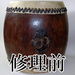 太鼓の修理・革張替え