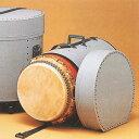 【太鼓 和太鼓】 長胴太鼓用ファイバーケース 1尺2寸用