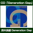 CD「Generation Gap」 -鈴木良雄 GENERATION GAP-