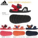 Disney - アディダス (adidas) 子供靴 サンダル BABY DISNEY AltaSwim I 2 BA9303/BA9304/BA9327/BA9328 キッズ/ジュニア用 男女兼用モデル