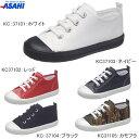 【送料無料】アサヒ(asahi) キッズスニーカー 子供靴 ...