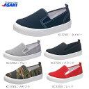 アサヒ(asahi) 子供靴 アサヒ P100 KC370 全2色ベビー/キッズ用 男女兼用モデル