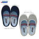アサヒ(asahi) 子供靴 アサヒ S01 KD37181-KD37182 全2色 上履き用 キッズジュニア用 男女兼用モデル