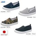 アサヒ(asahi) 子供靴 アサヒ P100 KC37001 KC37002 KC37004  全2色ベビー/キッズ用 男女兼用モデル