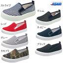 アサヒ(asahi) キッズ スニーカー 子供靴 アサヒ P108 KC370 ベビー/キッズ用 男の子