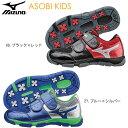 ミズノ (mizuno) 子供靴 スニーカー アソビキッズ K1GD1537 キッズ用 男の子用モデ...