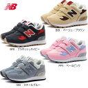 ニューバランス (newbalance) 子供靴 FS313 全4色 ベビー・キッズ用 男女兼用モデル★