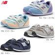 【送料無料】ニューバランス (newbalance) 子供靴 FS996 全4色 キッズ用 男女兼用モデル