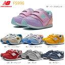 ニューバランス (newbalance) 子供靴 スニーカー FS996 全5色 キッズ用 男女兼用モデル
