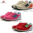 【送料無料即納】二ューバランス (newbalance) 子供靴 K620 全3色 ベビー/キッズ用 男女兼用モデル
