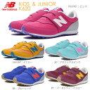二ューバランス (newbalance) 子供靴 スニーカー K620 全2色 ベビー/キッズ用 男の子 女の子モデル
