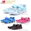 ニューバランス (new balance) 子供靴 サンダル KA208 全4色 子供靴 12.0〜...