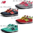 ニューバランス (newbalance) 子供靴 KS574 全7色キッズ用 男女兼用モデル