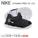 ナイキ ダイナモフリーTD 343938 子供靴 【12.0〜14.0cm】