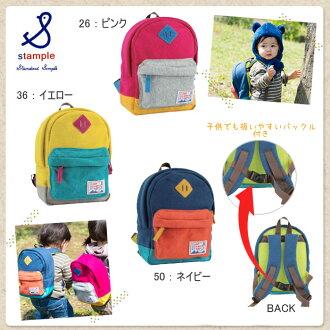 (把刺繡可用的名稱) 非標準大小郵件有限 Stample 短纖汗 babyluc 背包背包顏色孩子男孩女孩 1-4-歲