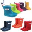 【送料無料】スタンプル (stample) レインブーツ 75005 全6色 ベビー・キッズ用 長靴 男女兼用モデル