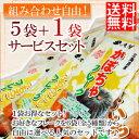 大望の野菜フレーク5袋+1袋サービス(120g・140g・230g)合計6袋!送料無料!※沖縄・離島は除く