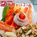 たいの鯛プロデュース 海鮮グルメセット 2人前 たいの鯛 (...