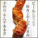 手作り 台北 キムチ春巻き(簡易包装 生冷凍 1本入り)