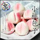 台北手作り プレミアム・ミニ桃まん(冷凍パック@35g×12個)小桃包子