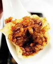 八萬石 もち トッポギ 100g 1袋 韓国 食品 料理 食材 トッポッキ おやつ お餅 日本国内製造 国産米