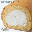山田錦 純生ロール 地元姫路・夢前町の新鮮な素材を使ったロールケーキ どこか懐かしい味にホッとします