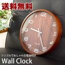 【送料無料】木製フレーム壁掛け電波時計 パターン8│電波時計 壁掛時計 時計 お洒落 クロック 北欧【10P05Nov16】