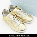 PHILIPPE MODEL(フィリップモデル)スニーカーゴ...