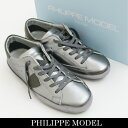 PHILIPPE MODEL(フィリップモデル)スニーカーシ...