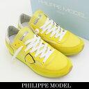 PHILIPPE MODEL(フィリップモデル)スニーカーイ...