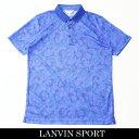 LANVIN SPORT(ランバン スポール)半袖ポロシャツブルー系VML157548 BL04