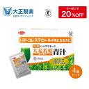 [4個セット] 大正製薬 ヘルスマネージ 大麦若葉 青汁 1...