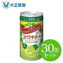 大正製薬 ダイエット コバラサポート セット 30缶 マスカ...