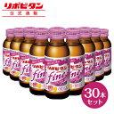【公式】大正製薬 リポビタンファイン 糖類ゼロ タウリン10...