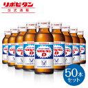 【公式】大正製薬 リポビタンD タウリン1000mg 配合 ...